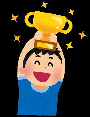 【まじか】日本レコード大賞2017にジャニーズが出演しない理由がかなり複雑だった。まとめのカテゴリ一覧Johnny's Joceeについて関連サイト一覧
