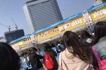 大阪 城 ホール スタンド b
