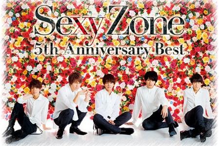 お花バックのsexy zone
